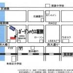堀割町貸家 No.6 周辺地図