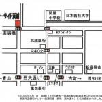 シーサイド浜浦 周辺地図