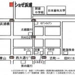 ショゼ浜浦 周辺地図