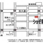 ショゼ県高前 周辺地図