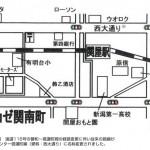 ショゼ関南町 周辺地図