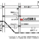 ショゼ田町II 周辺地図
